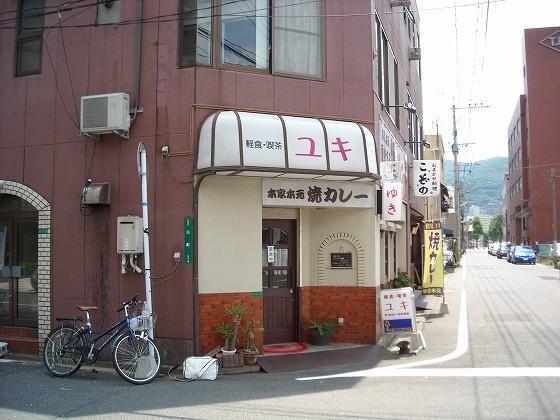 福岡市バイク屋ブログ・焼きカレーの店