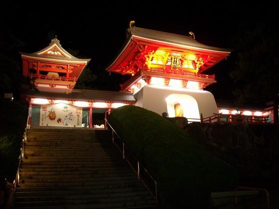 福岡市バイク屋ブログ(赤間神宮)