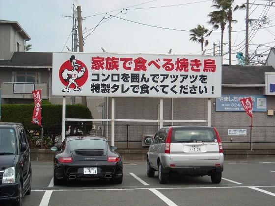 福岡市南区バイク屋ブログ