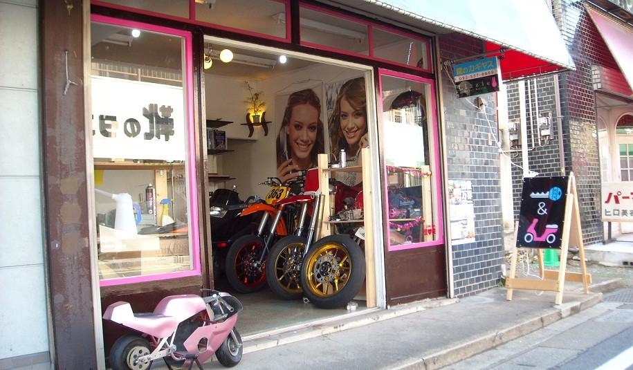 福岡市南区のバイク屋写真