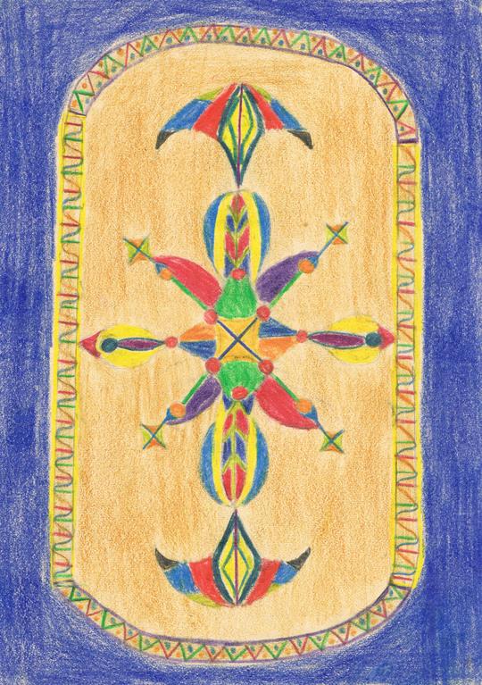 Keltenschild / Bouclier celtic / Celtic shield, 2.1969