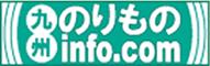 のりもの.com