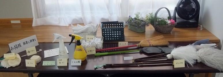 お掃除用具と用剤。