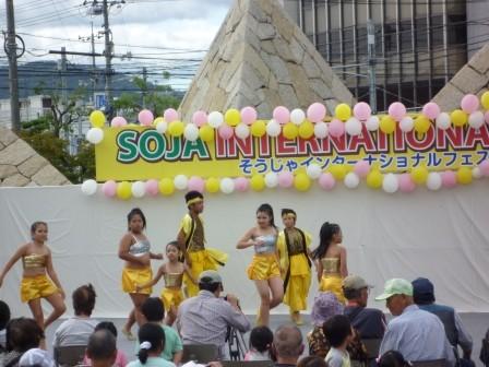 ブラジリアンダンスに