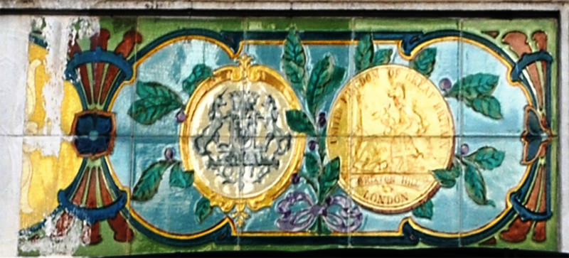 Ancienne Biscuiterie Viéville- Amiens