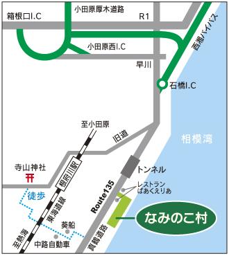 BBQ 合コン MAP