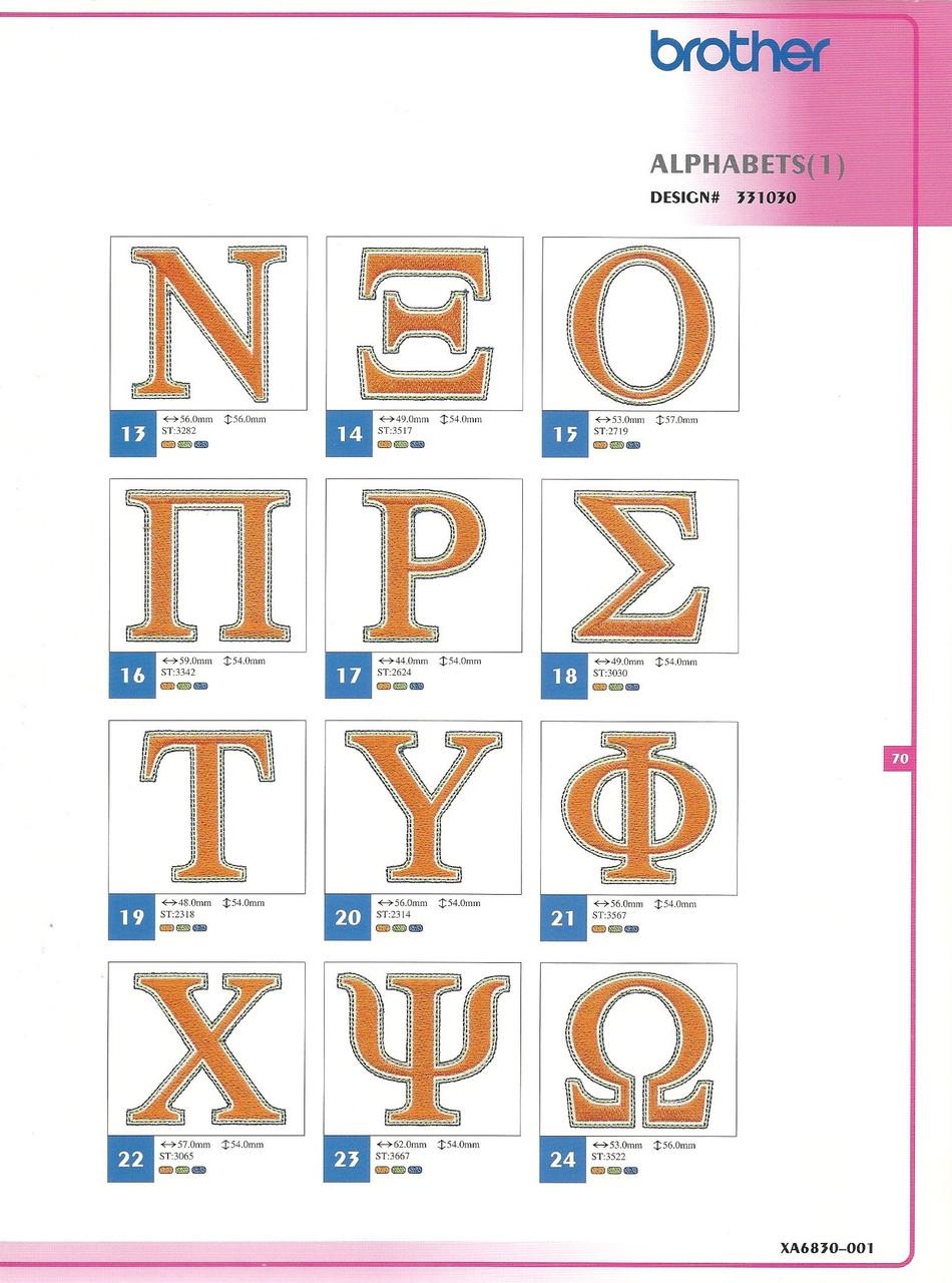 331030 Alphabets I