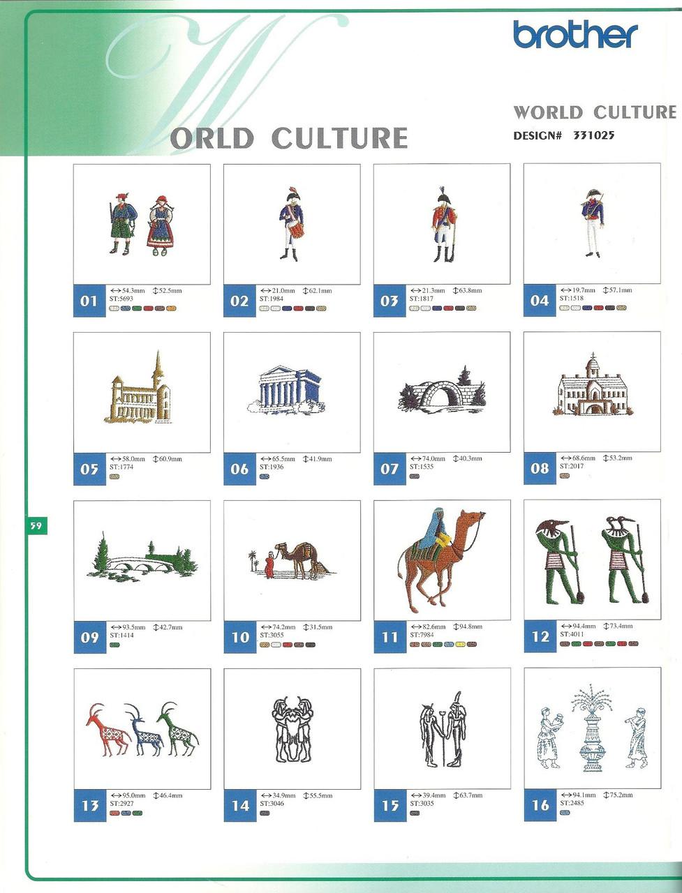 331025 World Culture-2