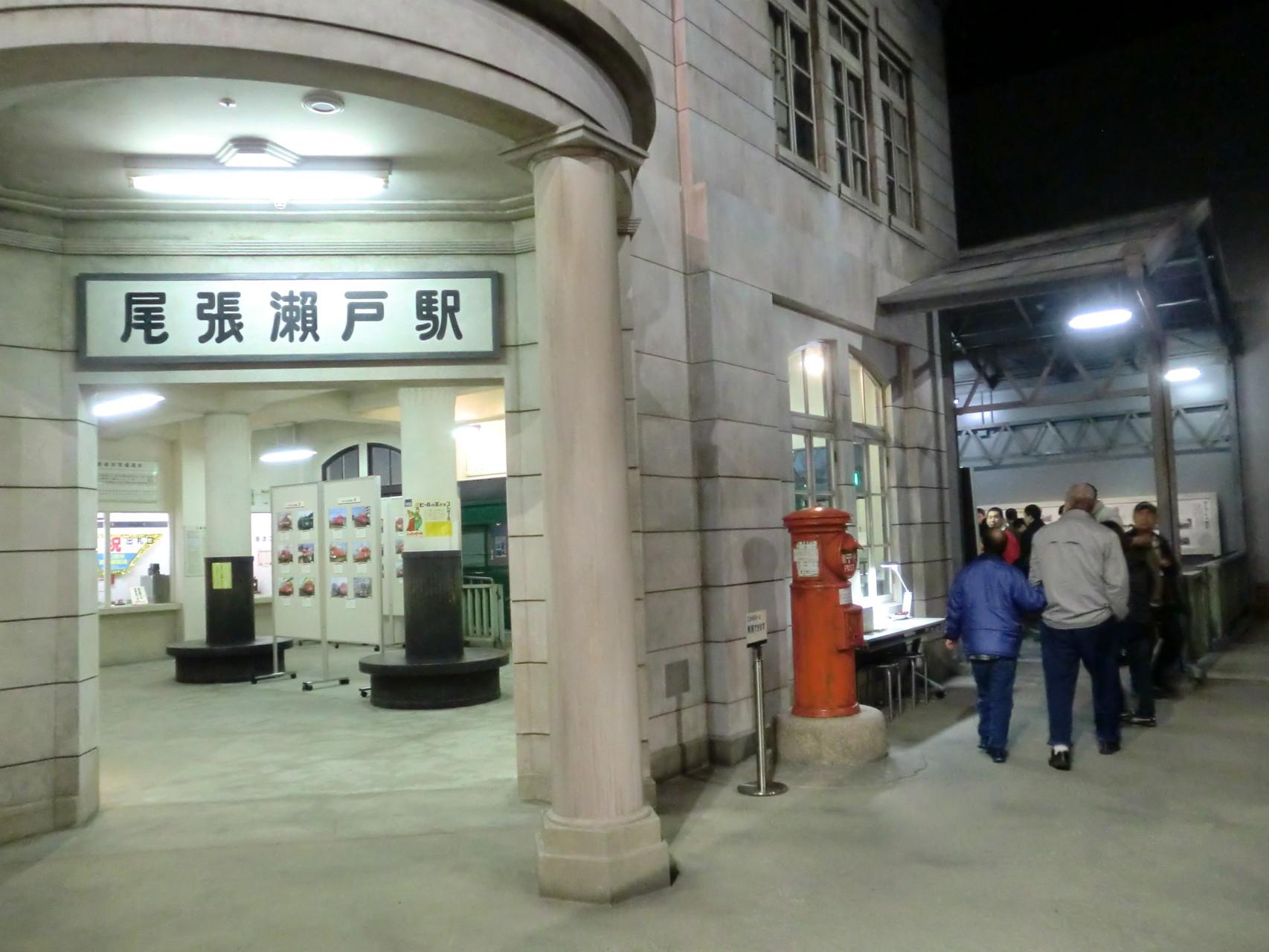昔の尾張瀬戸駅
