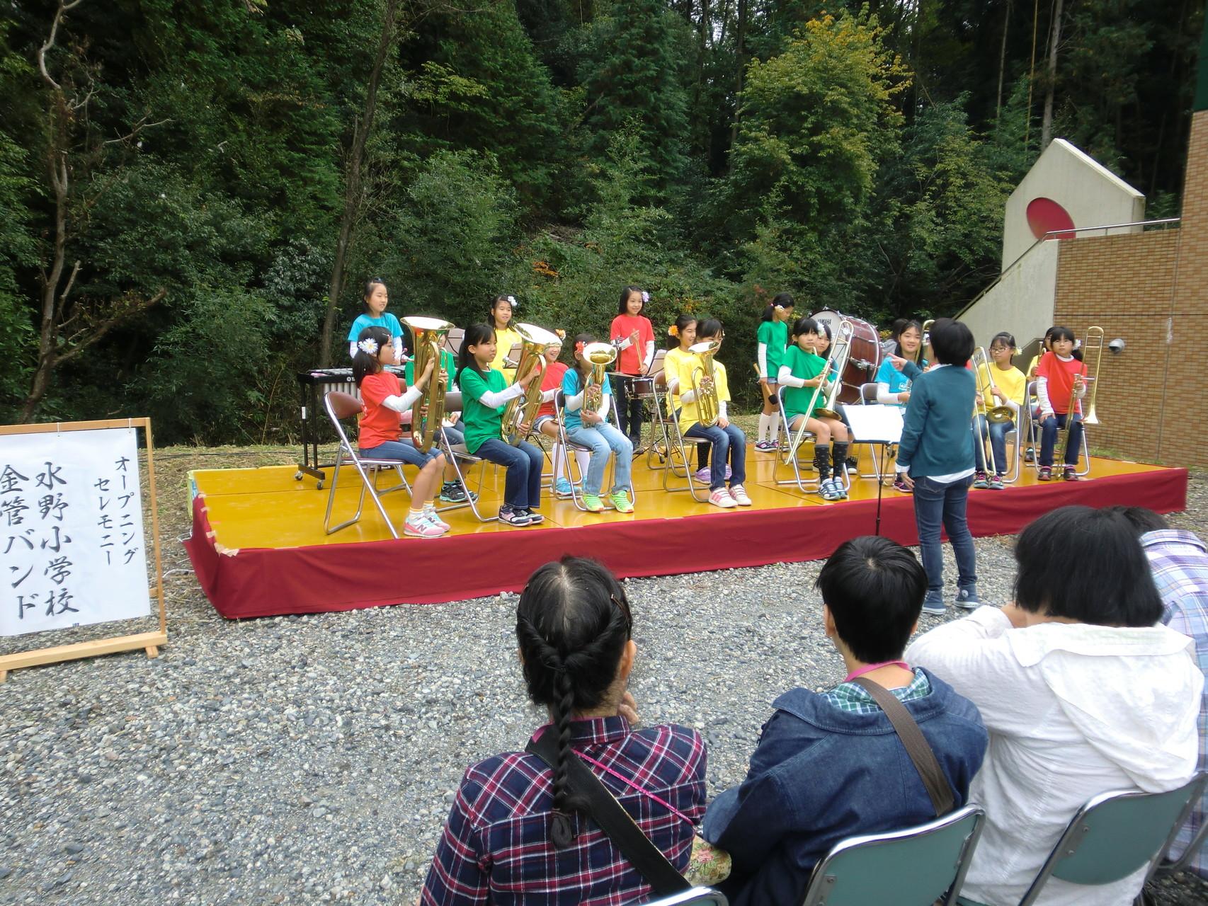 水野小学校金管バンド部の演奏。ありがとうございました。