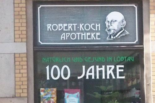 Jubilaeum 100 Jahre in Dresden Loebtau
