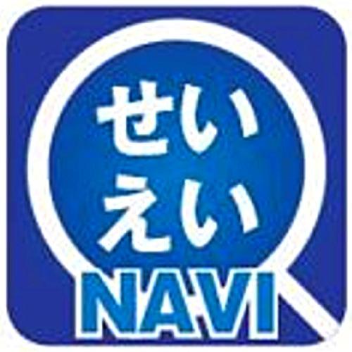 「せいえいNAVI」の運用が開始されました