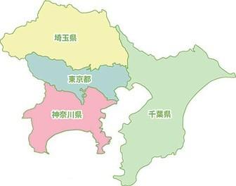 出張エリア(東京、横浜、川崎、千葉、埼玉)