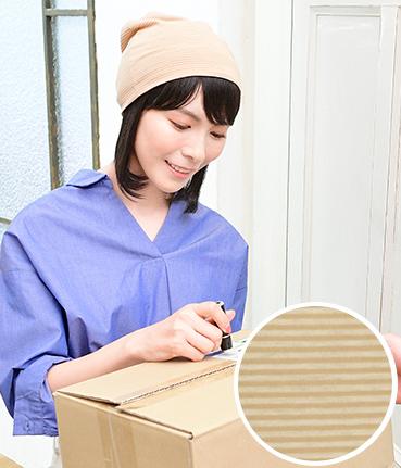 【医療用帽子ベージュボーダーシャロット】スポエリーアイスコットン配合、春の紫外線や暑さ対策に最適な接触冷感の医療用帽子!