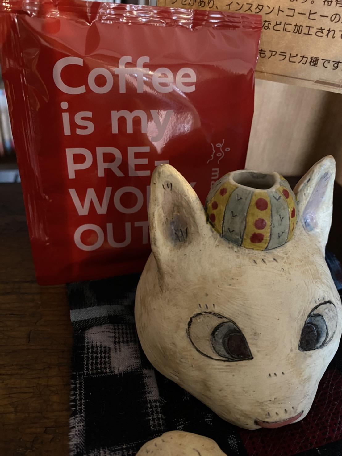 無農薬コーヒー ドリップパックプレゼント
