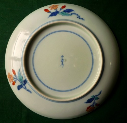 平皿の裏面サイン