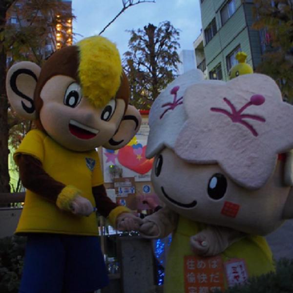 【本日13時~放送】ミヤラジ環境番組「エコみや」に「栃木サッカークラブ」が出演します!