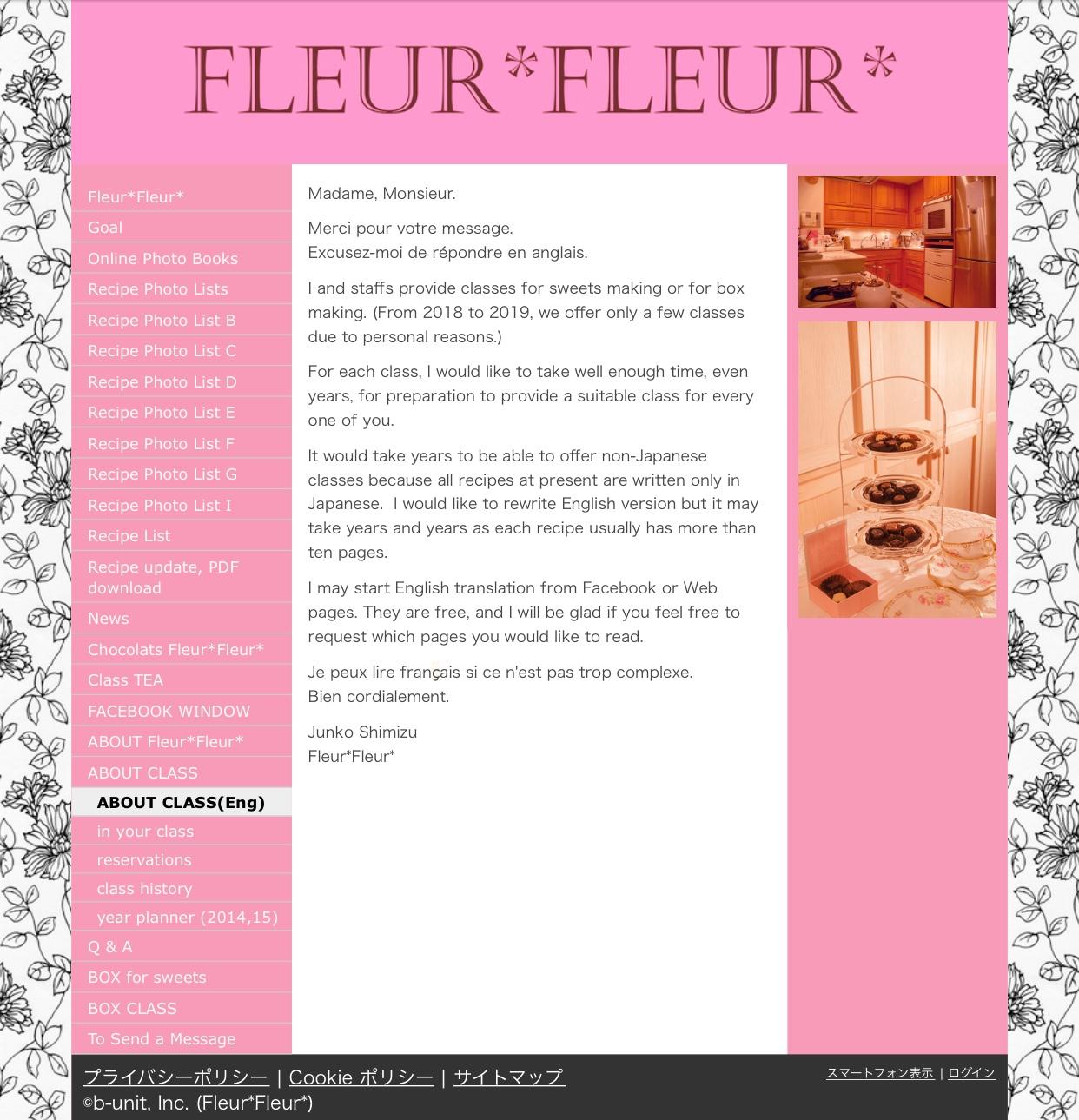 Fleur*Fleur*, 201808
