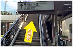 東海神駅からの道順⑦