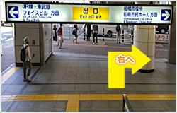 京成船橋駅からの道順②