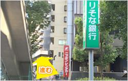 JR新宿駅、丸ノ内線新宿駅からの道順⑥