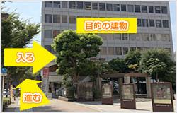 京成船橋駅からの道順④