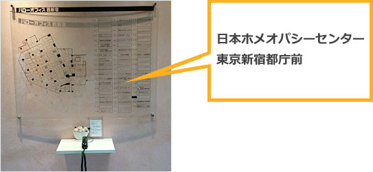 大江戸線都庁前駅からの道順⑧