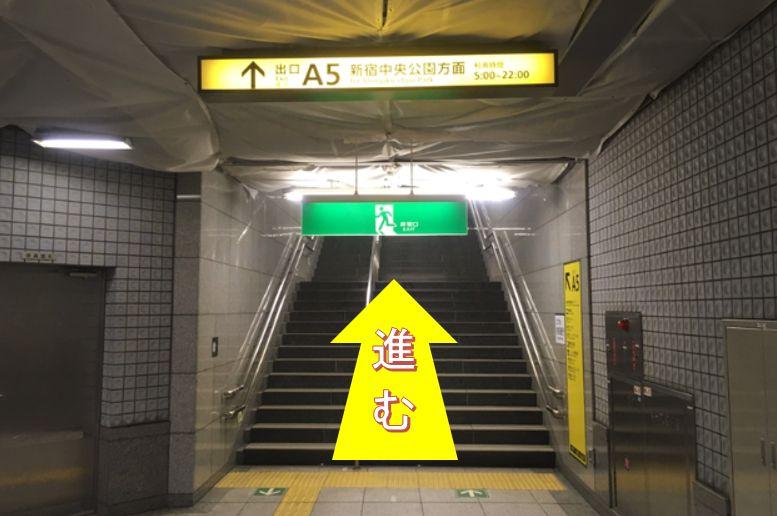 大江戸線都庁前駅からの道順②