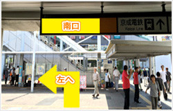 JR船橋駅からの道順①