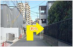 東海神駅からの道順④