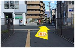 東海神駅からの道順②