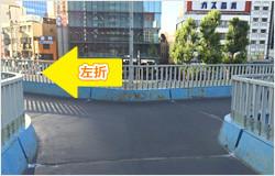 JR新宿駅、丸ノ内線新宿駅からの道順③