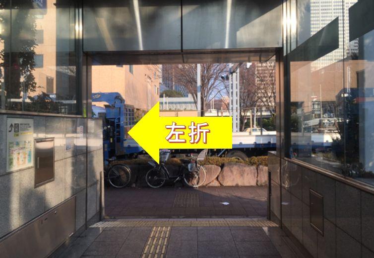 大江戸線都庁前駅からの道順③