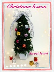 クリスマスツリー3500yen