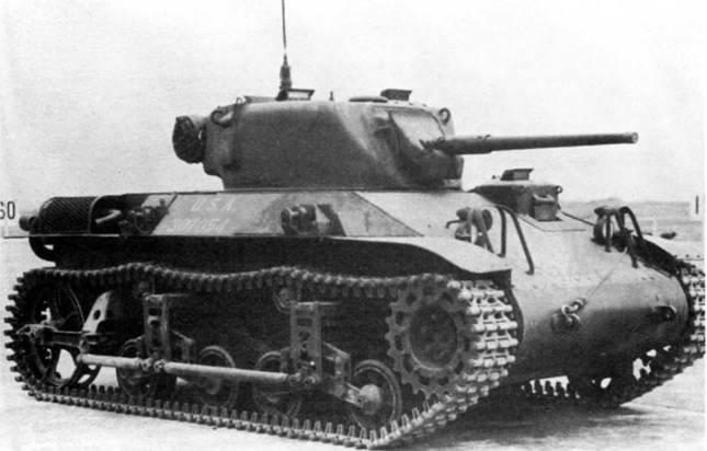 Le T9E1 est amputé d'une partie de ses atouts toujours afin de lutter contre le poids excédant