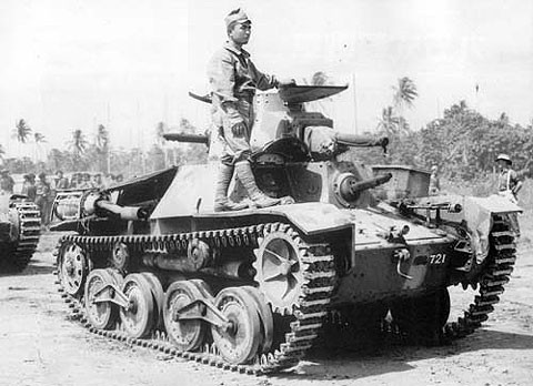 Le char léger Type 95 Ha-Go sera la base du nouveau véhicule amphibie de l'Armée Impériale