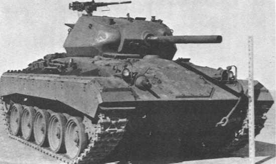 Le T-24 aux allures modernes enthousiasme l'US Army