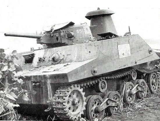 Le Type 95 est complétement retravaillé et affiche une ligne plutôt moderne
