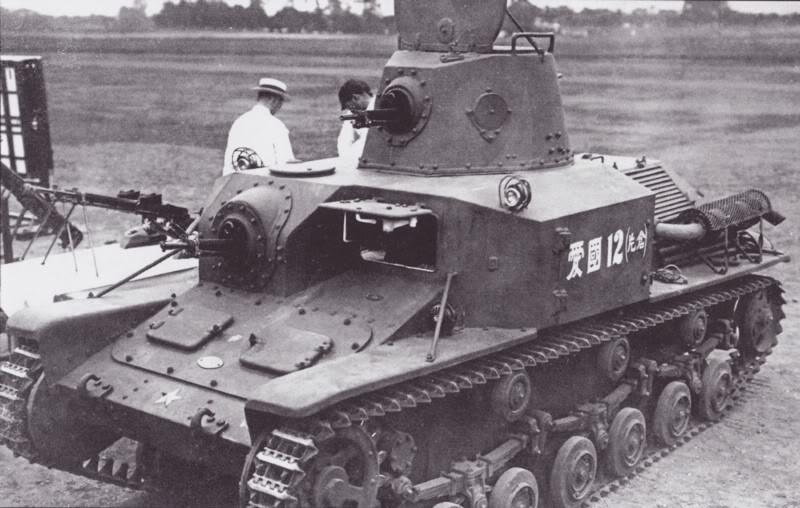 Le Type 92 est la première production japonaise dans le domaine blindé moderne
