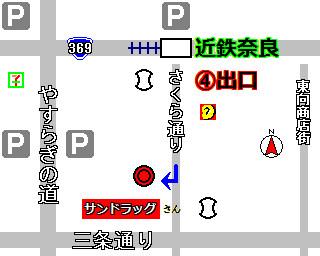 近鉄奈良駅4番出口から2分