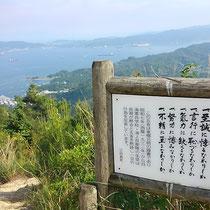 古鷹山 登山口(約6.3km)