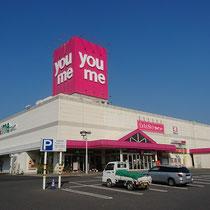 大型スーパー(約650m)