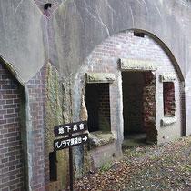 砲台山 (約13.8km)