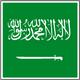 NAATI certified Arabic translation