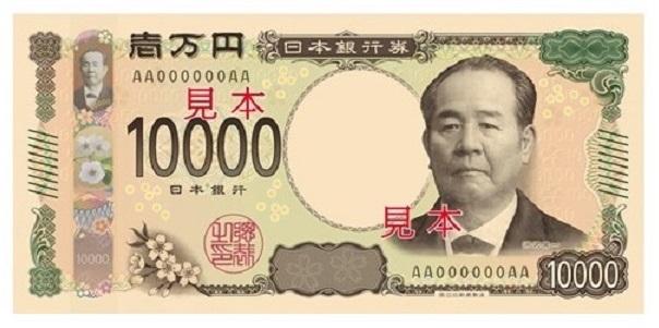 新1万円札(表)のイメージ(財務省より)