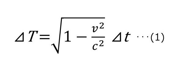 「時間の遅れ」を計算する数式