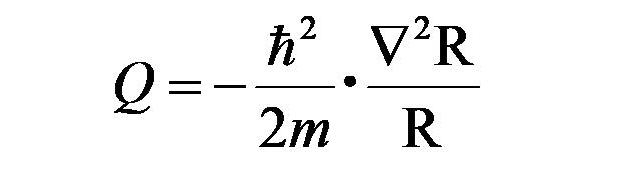 量子ポテンシャル方程式