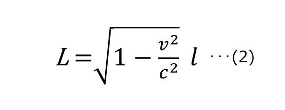 「縮み」を計算する数式 (2)