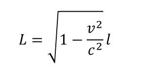 ローレンツ収縮の数式
