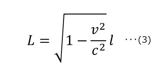 「縮み」を計算する数式 551×236